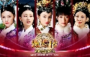 dvd ��«��������� �Թ�ǹ����ҧ����蹴Թ The Legend of Zhen Huan �ҡ���� DISC.3-4 EP.1-10/76
