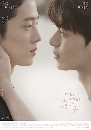 Where Your Eyes Linger (2020) 1 dvd-จบ ซับไทย ** Y