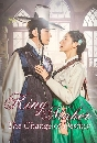 dvd ออกใหม่ 2020 Kingmaker The change of Destiny (ซับไทย) 5 dvd-จบ **dvdkafe2.com
